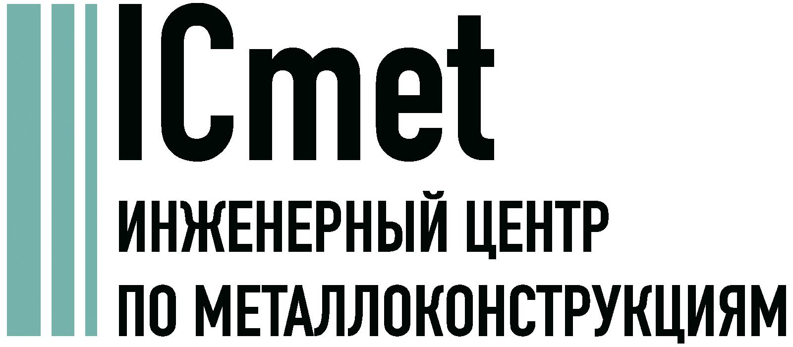 Проектирование металлоконструкций в Ростове-на-Дону